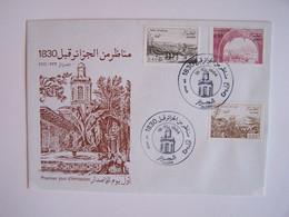 ALGERIE 18-10-1984 FDC ALGER SETIF - Algeria (1962-...)