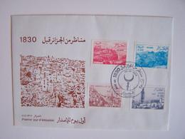 ALGERIE 26-01-1984 FDC VUE D'ALGER - Algeria (1962-...)