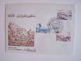 ALGERIE 19-7-1984 FDC VUE AVANT 1830 - Algeria (1962-...)