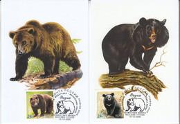 Russia 2020 2941-2942 Mih 2717-2718 Russia 12 2020 NO EXTRA FEES Fauna 03 European Brown Bear Asian Black Bear - Cartoline Maximum