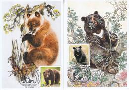 Russia 2020 2941-2942 Mih 2717-2718 Russia 12 2020 NO EXTRA FEES Fauna 08 European Brown Bear Asian Black Bear - Cartoline Maximum