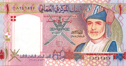 Oman, Sultanate, Banknote 1 Rial 2005 Sultan Qaboos Bin Sa'id At Right, P 43, UNC - Oman