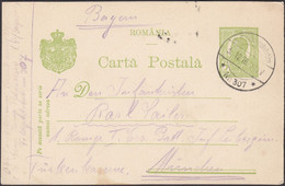 Romania WWI - K.D. Feldpoststation Nr. 307 - 3.12.1916. 5 B. Carte Postala / Postal Stationery Card MiNr. P 50-I. - Postal Stationery