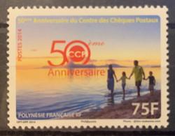 FR POLYNESIA - MNH** - 2014 - # 1052 - Nuevos
