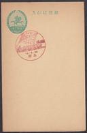 Japan Commemorative Postmark, 1935 Tsushima Battle 30th Anniv Rowing (jcb2874) - Other