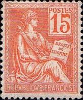 France Poste N* Yv: 117 Mi:92II Droits De L'homme Mouchon Typ1 (défaut Gomme) - Unused Stamps