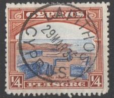 Cyprus - #125 - Used - Gebraucht
