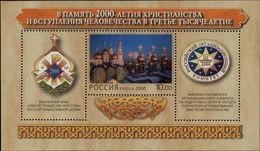 Russia, 2000, Mi. 787 (bl. 29), Sc. 6570, SG 6887, The 2000th Anniv. Of Christianity, MNH - Blocs & Hojas