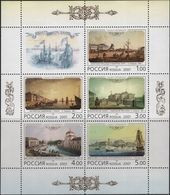 Russia, 2001, Mi. 898-902 (bl. 37), Sc. 6628-32, SG 7009-13, The 300th Anniv. Of St Petersburg, Paintings, Sailing Ships - Blocs & Hojas