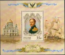 Russia, 2008, Mi. 1478 (bl. 113), Sc. 7080, SG 7539, Russian History, Emperor Nicholas I, MNH - Blocs & Hojas