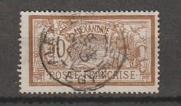 """N°120  : 50 C  Brun Et Gris  ;   Belle  Oblitération  """" Alexandrie  Egypte  """" - 1900-27 Merson"""