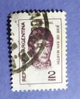 -    REPUBBLICA  ARGENTINA   -   VALORE  2  Pesos   - USATO - Corrientes (1856-1880)