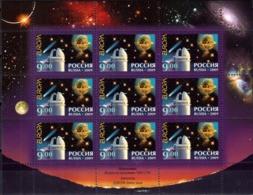 Russia, 2009, Mi. 1547, Y&T 7103, Sc. 7138a, SG 7600, Europa, Astronomy, MNH - Blocs & Hojas
