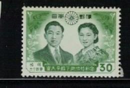JAPON - N° Yvert 626 - Nuovi