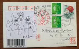 China 2020 Neijiang Red Cross United Together To Fighting COVID-19 Novel Coronavirus Propaganda PMK Used On Card - Enfermedades