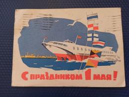 "Russia. ""RAKETA SHIP - Old USSR Postcard 1963 -  Hydrofoil / Ship  - Soviet Propaganda - 1st May - Russia"
