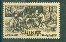 GUINEE - N° 158** MNH SCAN DU VERSO - Les Laobis, Artisans Du Bois. Type De 1938. - Nuovi