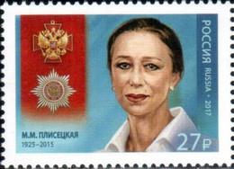 "Russia 2017 ""Cavalier Of The Order For Merit To The Fatherland"" Maya Plisetskaya.Ballerina 1v Quality:100% - Ungebraucht"