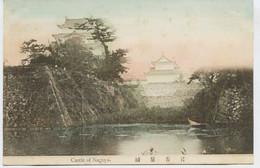 11055 -  Japon -  CASTLE  OF  NAGOYA   -     Carte D'avant 1905 - Nagoya