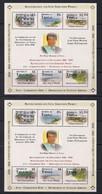 Tonga 2012 Yvertn° 2 X 1280-1285  *** MNH Cote 110 € 1° Anniversaire De La Démocratie - Tonga (1970-...)