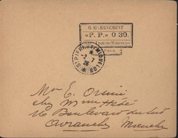 Cachet Gouvernement P.P. 0,30 Saint Pierre Et Miquelon CAD Perlé St Pierre Et Miquelon 2 7 26 - Lettres & Documents