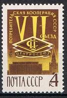 RUSSIE 3135**3136** - Nuovi
