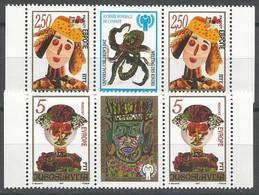 Yugoslavia,Joy Of Europe 1997.,stamp-vignette-stamp,MNH - Neufs