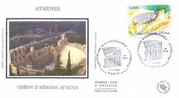 Enveloppe 1er Jour Athènes, Odéon D'hérode Atticus, 2004 (YT 3720) - 2000-2009
