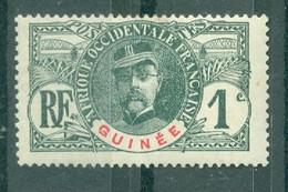 GUINEE - N° 33** MNH SCAN DU VERSO - GUINEE En Rouge Ou En Rose (pli Dans La Gomme) - Nuovi