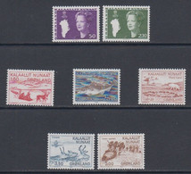 1981 ** GREENLAND (Sans Charn,MNH, Postfris)    Yv. 114/20    Mi. 126/32 (7v.) - Komplette Jahrgänge