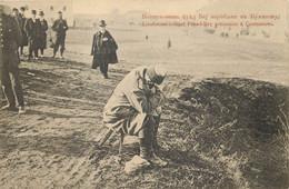 Les Guerres Balkaniques  - Serbie - Macédoine - Koumanovo - Lt-Colonel Fouad-Bey Prisonnier à Koumanovo - Otras Guerras