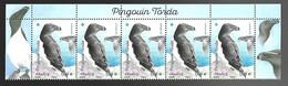 France 2021 - Oiseaux Des îles - Pingouin Torda  ** (de La Feuille De 15 Timbres) - Nuevos