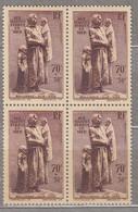 FRANCE 1939 Statue Widow Children Bloc De 4 Yv 447 Mi 462 MNH Neuf (**) #17127 - Ongebruikt