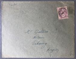 France Préo 43 Sur Enveloppe, TAD D'arrivé Au Verso Estaing 27.3.1931 - (B3746) - 1921-1960: Periodo Moderno