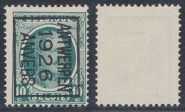 "Houyoux - N°194 Typos ""Antwerpen 1926 Anvers"" Pos B. - Tipo 1922-31 (Houyoux)"