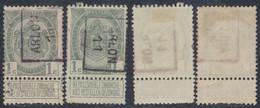 """Armoiries - N°81A Préo """"Arlon 11"""" Position A/B. Complet / Collection Spécialisée. Cote 18e - Rollini 1910-19"""