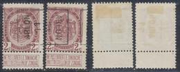 """Armoiries - N°82 Préo """"Arlon 11"""" Position A/B. Complet / Collection Spécialisée. Cote 45e - Rollini 1910-19"""
