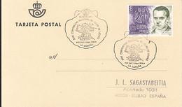 93455- LIONS CLUB, ORGANIZATIONS, SPECIAL POSTMARKS ON POSTCARD, 1990, SPAIN - Rotary, Lions Club