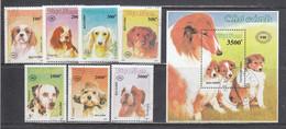 Vietnam 1990 - Dogs, Mi-Nr. 2168/74+Bl. 78, Perforated, Canceled - Vietnam