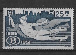 TR 330**. - 1942-1951