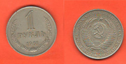 Russia 1 Rublo Rouble 1961 Russland Russie - Russia