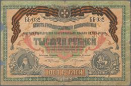 Kazakhstan / Kasachstan: Kazakhstan - Mangishlak 1000 Rubles 1919 Overprint On Reverse Of South Russ - Kasachstan
