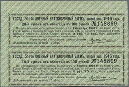 Kazakhstan / Kasachstan: Kazakhstan – Semipalatinsk 5 Rubles 50 Kopeks Coupon 1918, P.NL (R. 12277), - Kasachstan