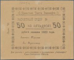 Kazakhstan / Kasachstan: Kazakhstan - Guryev 50 Rubles 1923, P.NL (R. 16305), Some Small Pencil Anno - Kasachstan