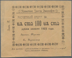 Kazakhstan / Kasachstan: Kazakhstan - Guryev 100 Rubles 1923, P.NL (R. 16306), Pencil Annotations On - Kasachstan