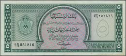 Libya / Libyen: Bank Of Libya 5 Pounds L.1963, P.31, Very Nice Condition With A Few Folds And Lightl - Libië