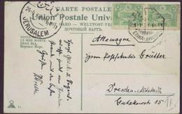 ERIHA Jerusalem Ottoman Turkey Post In Palsetine 1913 Jericho Postcard - CERTIFICATE NAKRI - Cartas