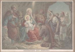 CHROMO  IMAGE RELIGIEUSE  ADORATION DES BERGERS - Imágenes Religiosas