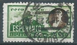 URSS YT N°381 Création De L'esperanto Par Le Docteur Zamenhov Oblitéré ° - Used Stamps