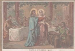 CHROMO  IMAGE RELIGIEUSE  NOCES DE CANA - Imágenes Religiosas